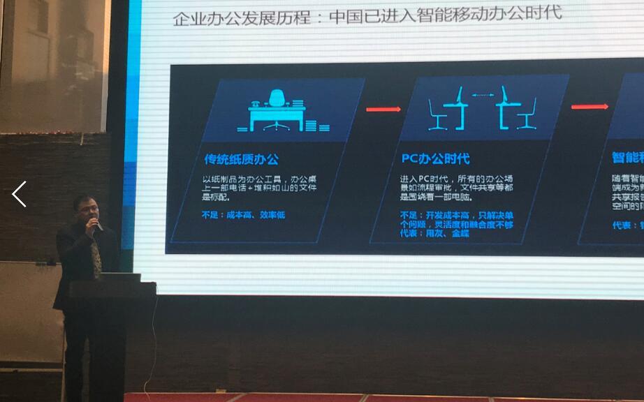 渠道经理工作总结_乌镇之行——暨上海直真2017工作总结会议